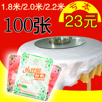 Disposable thickened tablecloth household rectangular round table tablecloth red transparent plastic film hotel meal cloth