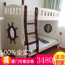 Xiamen Mediterranean Childrens bed up and down bunk beds all original wooden bed high and low bed female bunk Beds Pirate cot