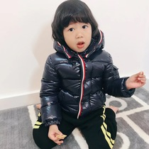 Thickened Haute Couture boys girls down jacket