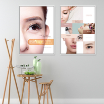 Beauty salon water light needle thin face needle private micro-plastic poster semi-permanent hanging painting hair removal advertising decoration painting