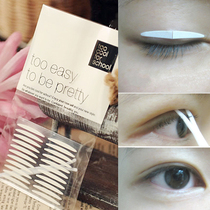 South Korea too cool for school double-sided natural double eyelid paste 22 times