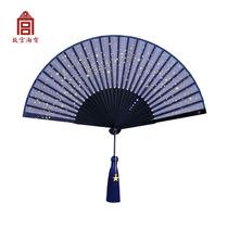 (Palais impérial Taobao) vagues de vent légèrement dispersés comme plein de rivière étoile chaude Vénus vide mince à travers Mme Fan
