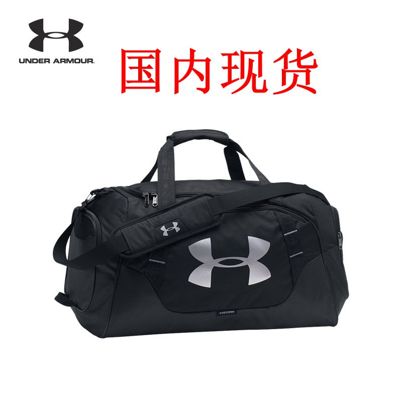 Under Armour ua1300214 undeniable 3.0 medium travel bag-1300213