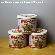 Japanese shantan in the road to create Japanese condiments 500g.