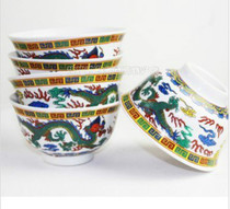 Promotion Inner Mongolia specialty merchandise Top bowl dance bowl Mongolian ceramic products large dragon bowl