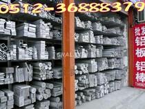 6061 aluminum rod 6061 aluminum plate 7075 aluminum rod 7075 Aluminum plate 2A12 aluminum plate round rod 6061T6 6063 Aluminum Plate