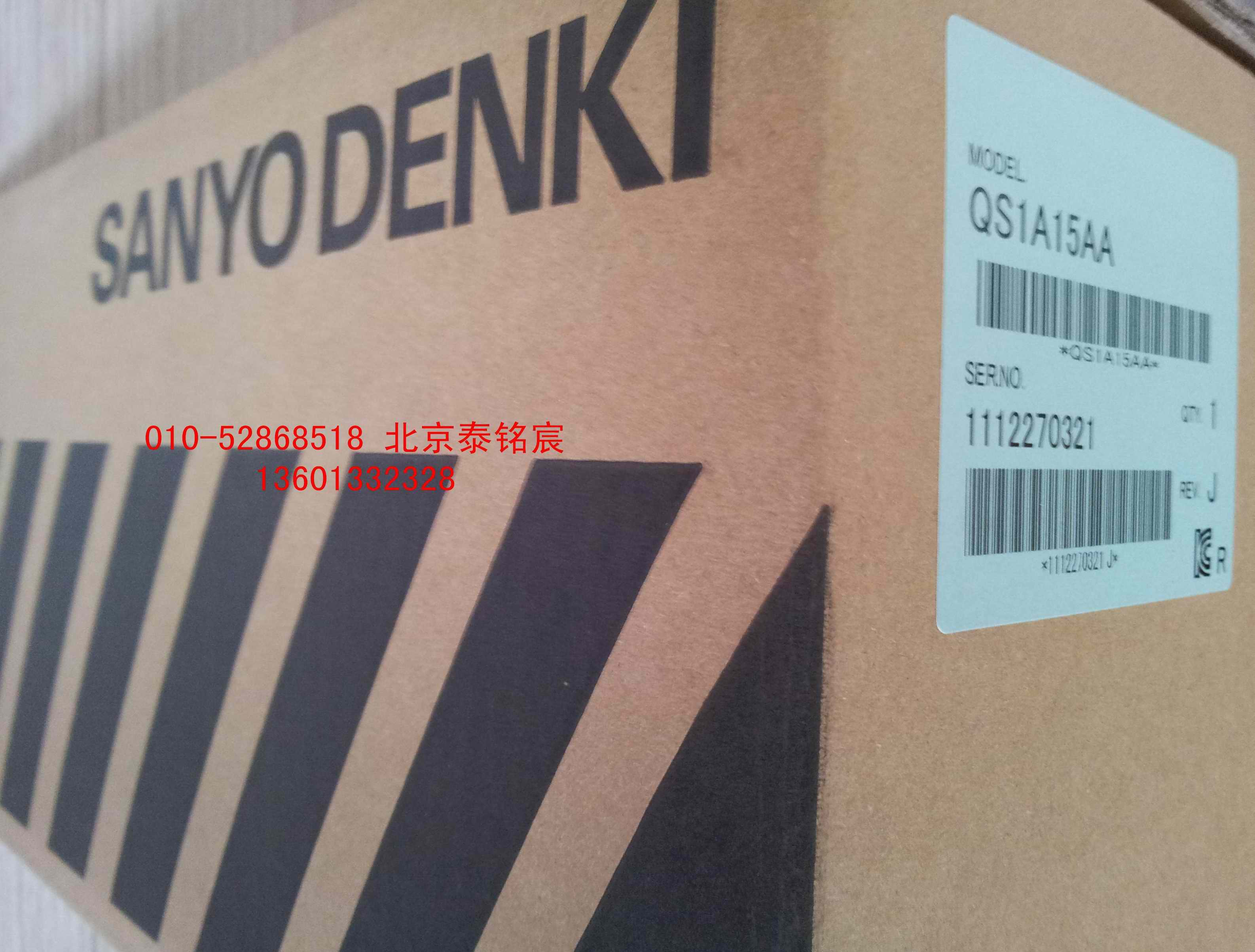 Negotiable QS1A15AA Sanyo servo drive sanyo denki New spot Same day delivery