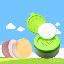 Comfortable body powder box hazelnut powder box empty box baby childrens round portable powder box with powder pounce high-end