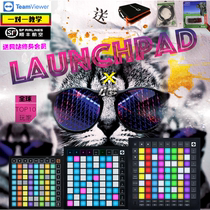 Novation launchpad X MINI MK3 RGB PRO music electron hit pad DJ shake tone