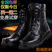 Military Boots mens special Forces combat boots High-help steel head leather mens boots Winter Army fans waterproof tactical Boots Desert boots