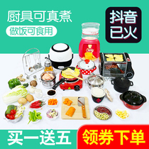 Mini kitchen real cook full set of childrens cooking set Food play real cookable small kitchenware gift girl toy