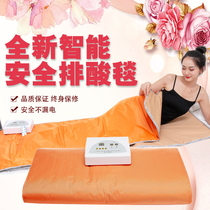 Kang service through sea buckthorn detox sweat steam bag hair row acid blanket body row wet space carpet beauty salon home special authentic