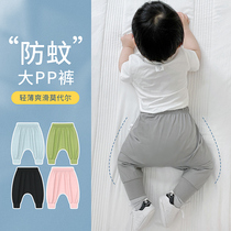 Modal baby big pp pants Summer female baby thin anti-mosquito pants Autumn butt pants spring and autumn pants