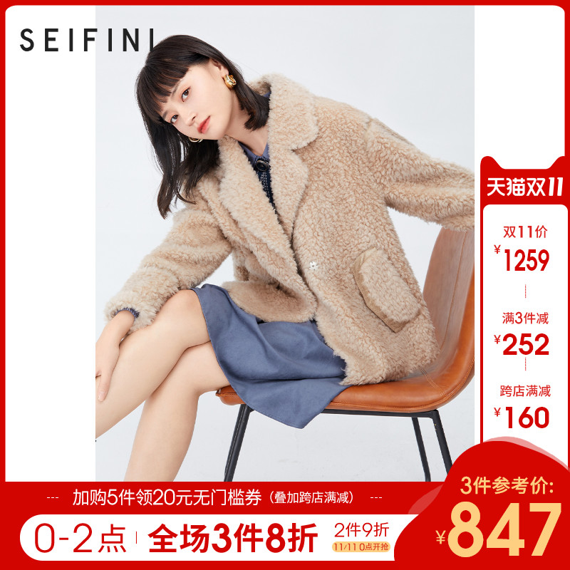 Shi Fanli short coat woman 2020 new autumn winter khaki color Korean version of leisure temperament Japanese wool coat woman