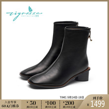 Tsyi Winter New Retro Soft Sheepskin Square Head Comfortable Thick-heeled Slim Boots TA09764-10