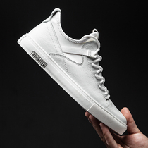Literary summer mens Korean version of the increase in breathable white shoes