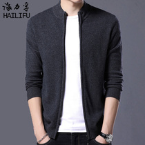 Pure wool collar solid color for fall winter warm jackets