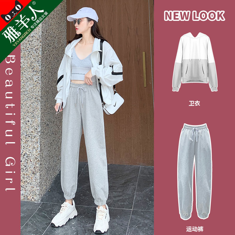 Grey sweatpants womens 2020 new spring autumn and winter outer wear loose-fitting leggings casual plus plus thick pants