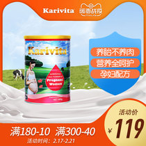 Carrutz imported pregnant women Formula genuine Pregnancy pregnancy and second trimester pregnancy morning and evening high calcium sugarless milk powder