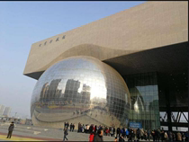 Gansu Science and Technology Museum ticket reservation Lanzhou Science and Technology Museum ticket reservation