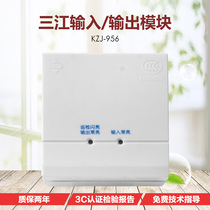 Oceanwide Sanjiang new KZJ-956 old 02B input and output module control module strong cut Valve