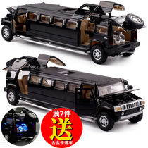 1: 32 Hummer extended version alloy car model sound and light return door Childrens toy birthday gift