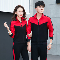 New long-sleeved air volleyball jacket men and women sports jersey trousers shuttlecock sweater quick-drying volleyball game uniforms