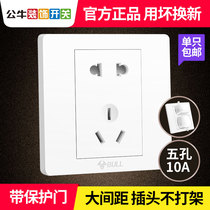 Bull 5-hole five-hole five-eye socket 86-type switch wall Wall home concealed two or three cuttings wall panel