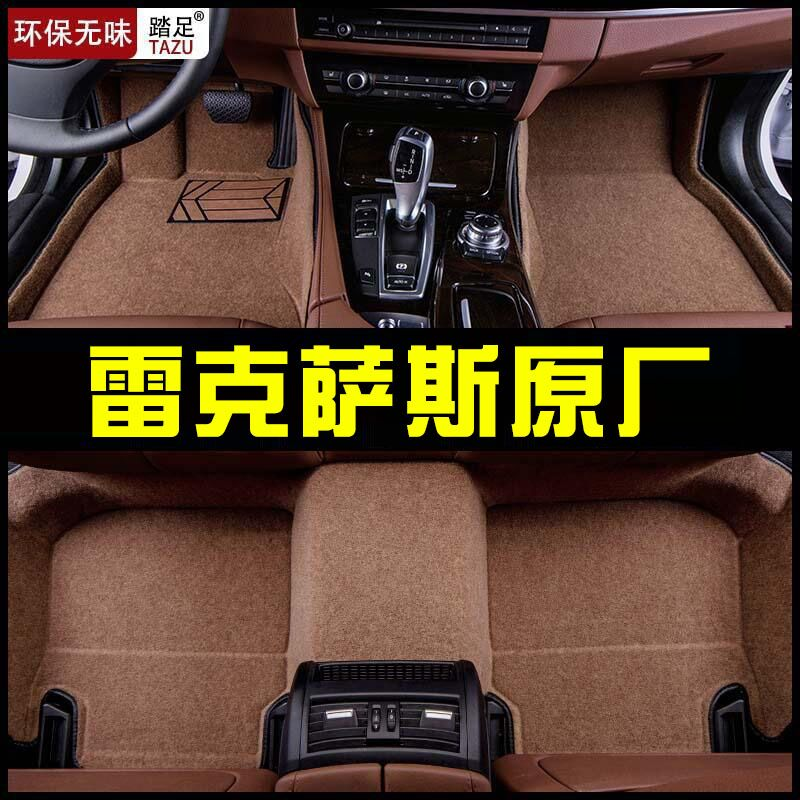 Lexus es200rx300ux260es250nx200ct200h es300h entièrement entouré de pavés d'origine
