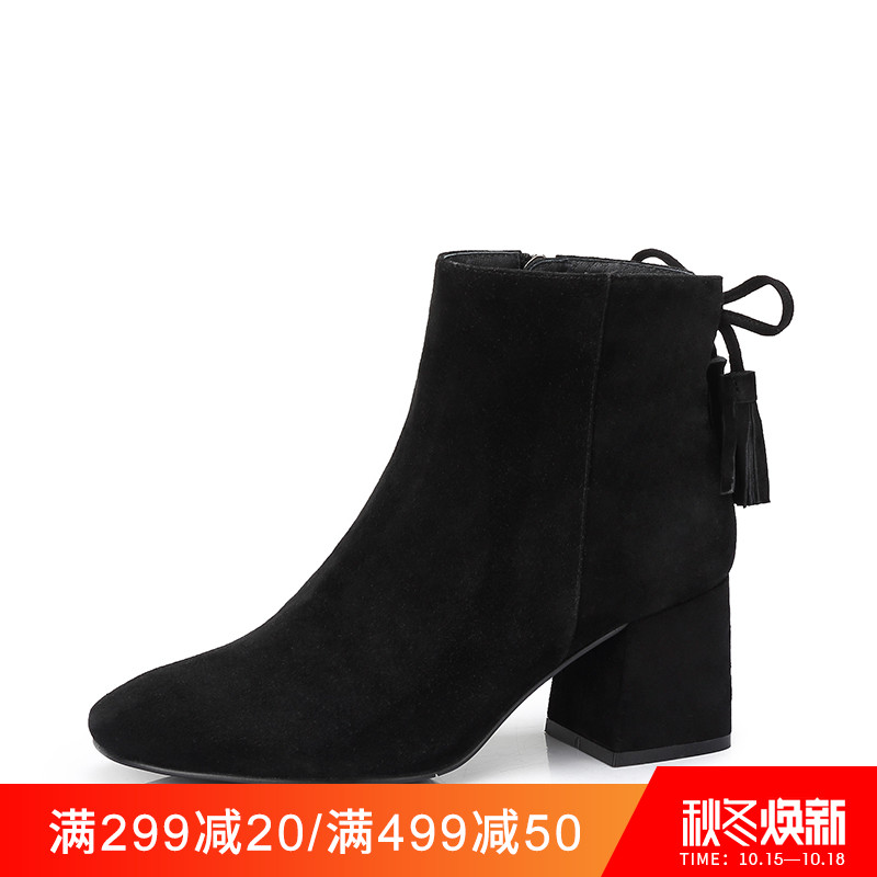 Camel/Camel Women's Shoes 2018 Winter New Fashion Elegant Bow Fringe Thick with High Heel Booties Women