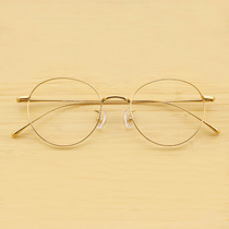7df714a9f5d DIT small clear literary pure titanium ultra-light thin edge gold wire  glasses frame female
