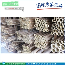 Specializing in the production of H62 H59 brass tube H65 Precision brass tube small brass tube fine brass tube can be cut