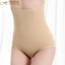 Post-partum abdominal panties female mid-waist high waist plastic body to stomach tight cotton body body waist to collect small belly