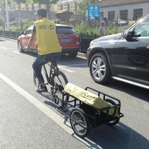 Bicycle trailer trailer rear trailer trailer trailer trailer outdoor travel bike carrier trailer pet trailer pull luggage cart