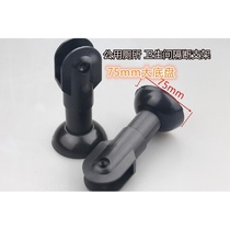 Make-up room partition accessories support foot public toilet stand foot splint adjustable foot plastic ground foot hygiene foot pieces