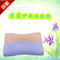枕头 凉感枕头 透气 防螨 环保枕 保健枕 颈椎枕头 PE管枕