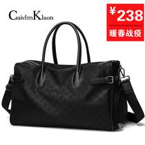 CK командировочные сумки мужская сумка для переноски короткая большая емкость туристическая сумка бизнес-фитнес-сумка сухое влажное разделение