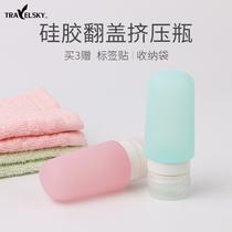 Travel portable cosmetics silicone bottles shampoo shower gel toiletries empty bottle set