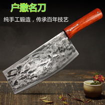 The king of the forging knife hand-cut knife cutting blade knife cutter. Sharp and durable. Chopper