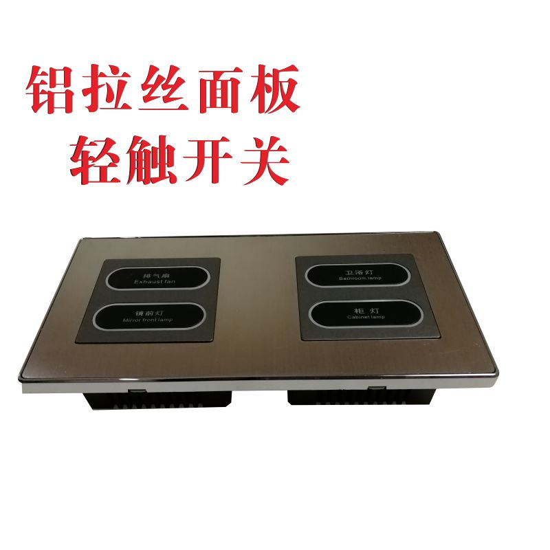 Wire Drawing Panel Touch Switch/Aperture Touch Button/Hotel Touch Switch/86