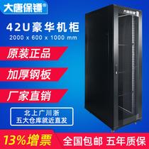 Шкаф сервера сети телохранителя а36042 датанг 42у2м высокий 600 ширина 1000 глубин