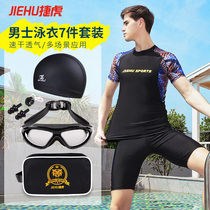 Swimsuit mens professional anti-embarrassing quick dry size five-point swimming trunks equipped with sun protection full-body swimsuit mens suit