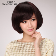 Only the new dream poem really hand woven hair wig Bob short fluffy wig female fashion pear