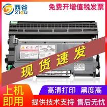 Подходит для Lenovo LT2441 пудреница LJ2400L M7450F M7400 M3420 3410 2600 7600D 765