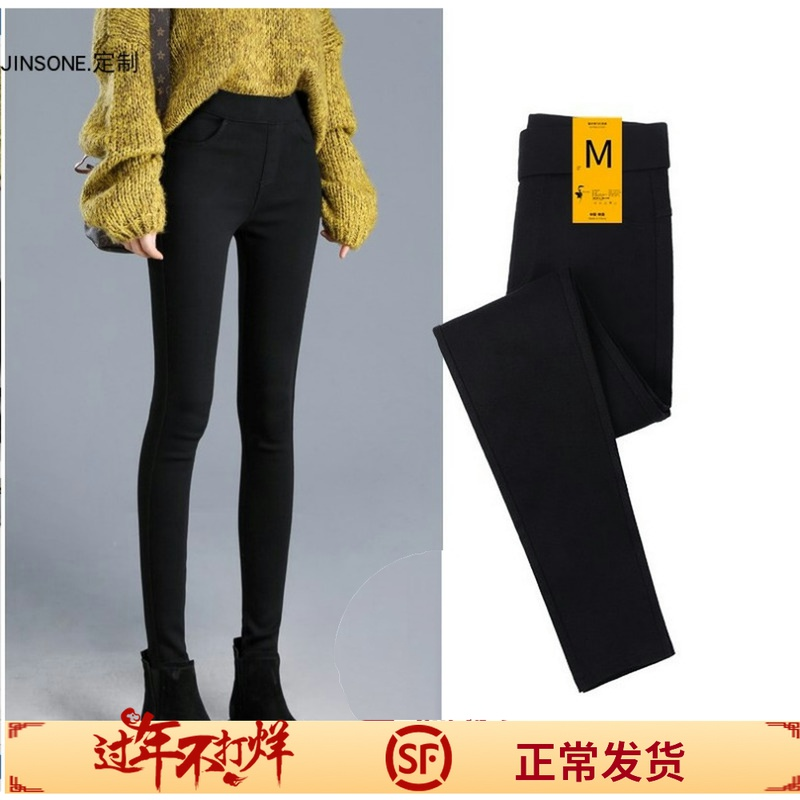 South Korean black underpants women wear 2020 spring autumn and winter new high-waisted slim pencil thin plus velvet pipe pants