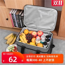 Outdoor picnic bag self-driving tour equipped with waterproof and thickened car refrigeration insulation large-capacity portable picnic bag