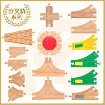Wooden train track Bulk accessories Fork fork track Fork track Wooden fork track toy