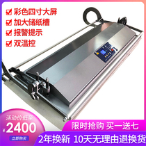 Fully automatic loading machine painting cross-stitch photo dry溼 pulp painting machine unlimited length and width
