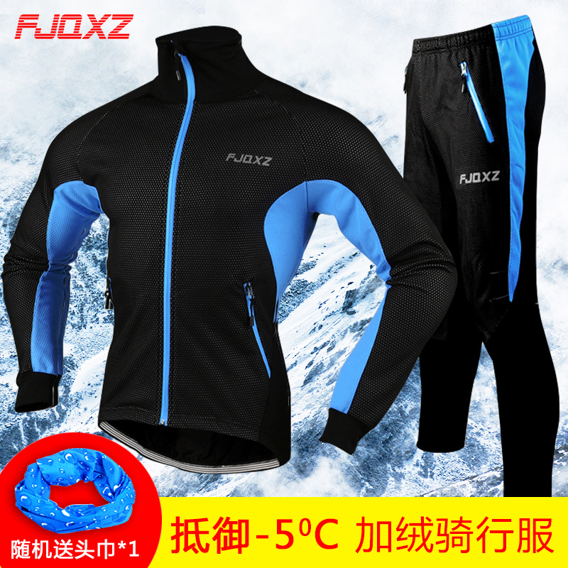 Cycling suit for men in autumn and winter
