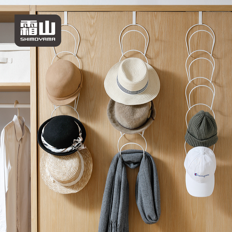 Japans Frost Mountain iron hat to collect layer frame door after the hole-free scarf bag hook metal wall coat hanger